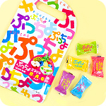 Puccho Ultra Miracle Fruit Candy Grab Bag
