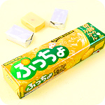 Puccho Japan Chewy Candy - Mandarin