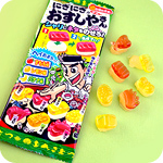 Meiji Create-a-Gummy - Sushi Bar
