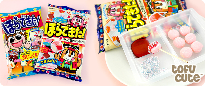 buy coris horadekita diy soft candy kit apple at tofu cute. Black Bedroom Furniture Sets. Home Design Ideas