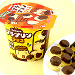 Kabaya Petit Pudding Mini Chocolates