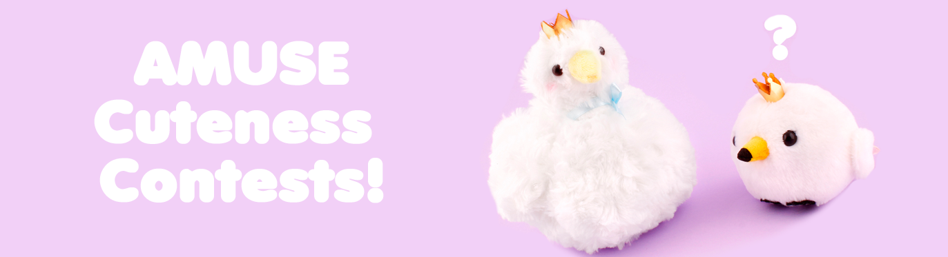 AMUSE Plush Cuteness Contest!