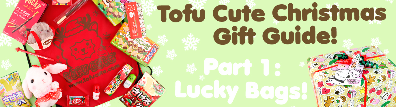 Tofu Cute Christmas Gift Guides: Lucky Bags!