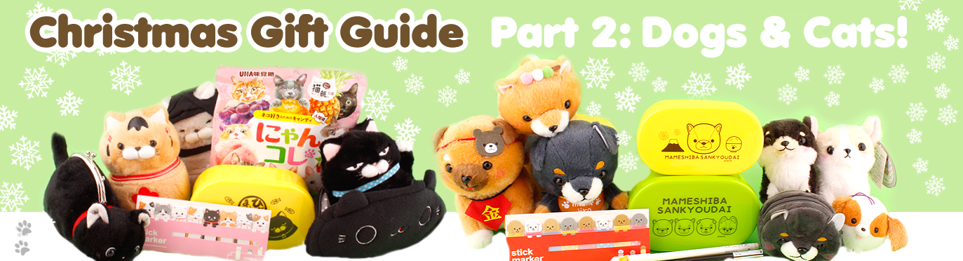 Christmas Gift Guides: Cat Lovers & Dog Lovers!~