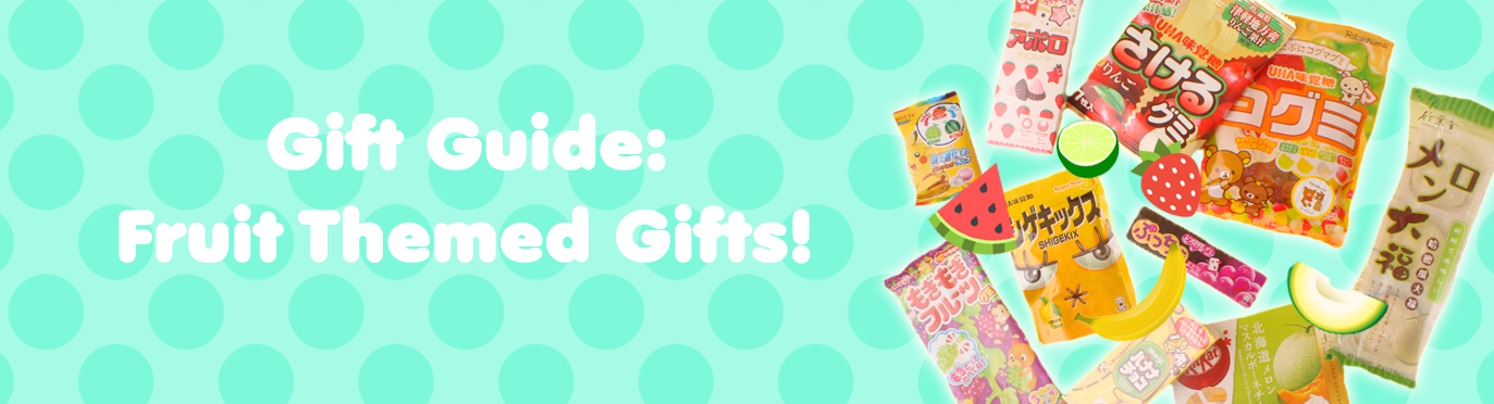 Christmas Gift Guide: The Cutest Fruit Themed Gifts!