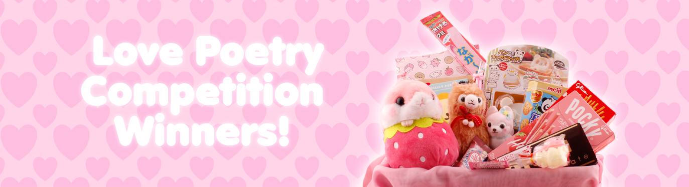Tofu Cute Love Poetry Competition WINNERS!