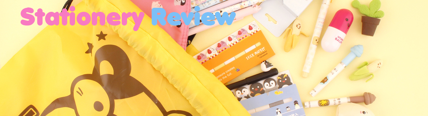 Cute Stationery Review!