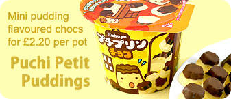 Kabaya Petit Pudding flavoured chocolates, �2.20 per pot