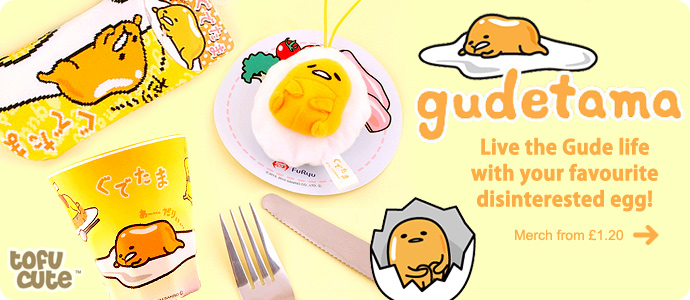 Buy Gudetama Merchandise in the UK; cups, socks, plush, keychains etc