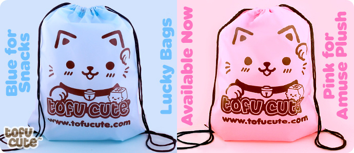 Tofu Cute Lucky Bags - Mystery packs of sweets, snacks & kawaii Amuse plushies