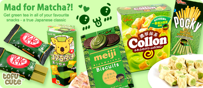 Japanese matcha green tea sweets & snacks