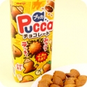 Meiji Pucca Cream Pretzels - Chocolate