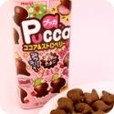 Meiji Pucca Cream Pretzels - Strawberry