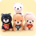 Amuse Mameshiba Pup Miseban 13cm Plush