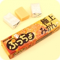 Puccho Japan Chewy Candy - Pure Satsuma