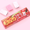 Puccho Japan Chewy Candy - Plum