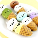 Kawaii Ice Cream Cone Plush Keychain